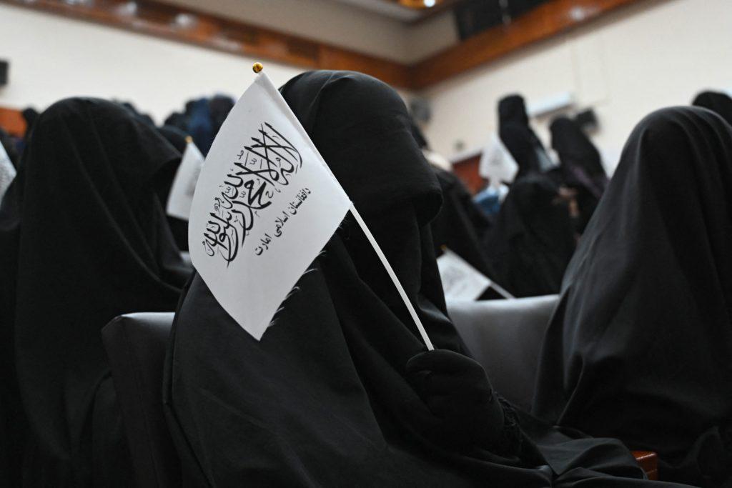 Taliban 2.0